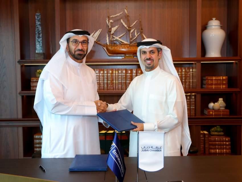 غرفة دبي وبنك الإمارات دبي الوطني يوفران حلولاً لتمويل تجارة طريق الحرير الرقمي