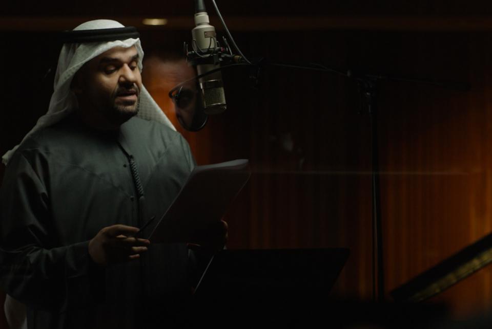 شاهد حسين الجسمي في فيديو «كن معنا» يروّج لـ إكسبو 2020