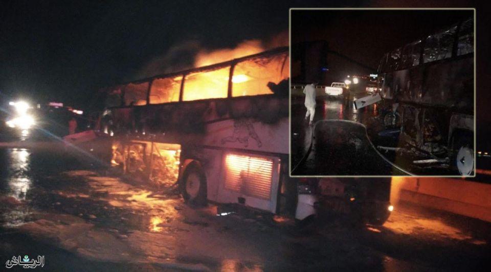 السعودية: ارتفاع عدد ضحايا حادث الباص بطريق الهجرة إلى 35 حالة وفاة