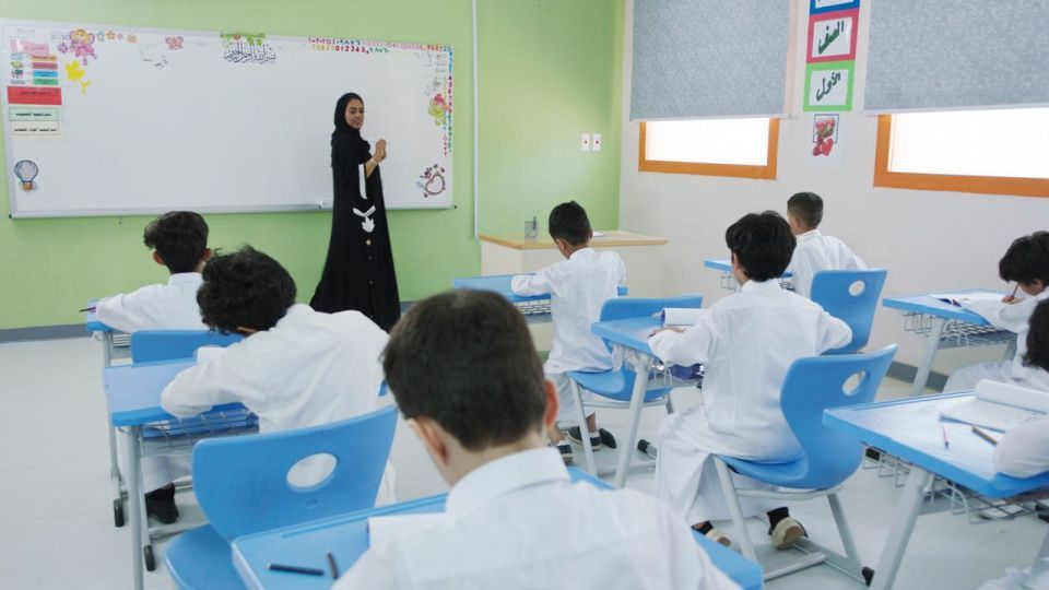 السعودية: ثلث طلاب وطالبات التعليم يتعرضون للتنمر  والظاهرة مرشحة للزيادة