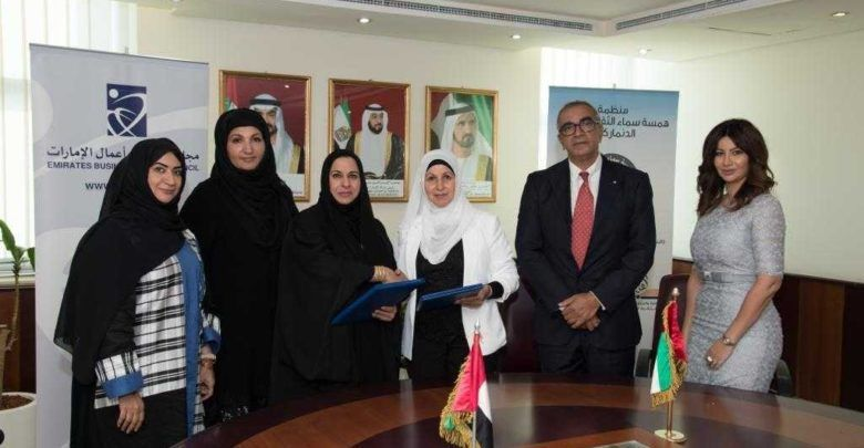 مبادرات مجلس سيدات أعمال الإمارات ومنظمة همسة سماء لفعاليات تطوير المرأة
