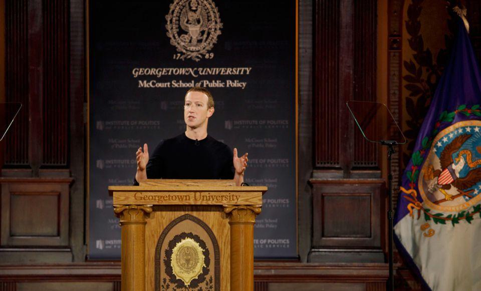 لأول مرة، فيسبوك ستدفع لقاء نشر أخبار مؤسسات إعلامية