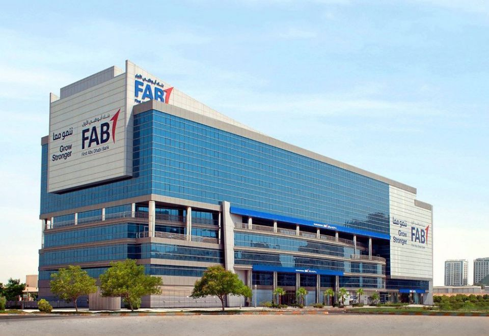 9.4 مليار درهم أرباح بنك أبوظبي الأول خلال الـ9 أشهر الأولى من 2019