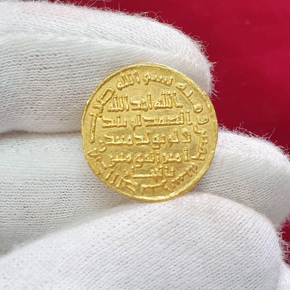 دينار أموي ذهبي يصبح أغلى قطعة نقدية إسلامية بعد بيعه بـ 4.75 مليون دولار في مزاد