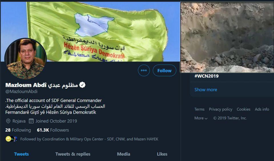عمل استخباراتي بمساعدة قوات كردية ساهم بقتل زعيم داعش