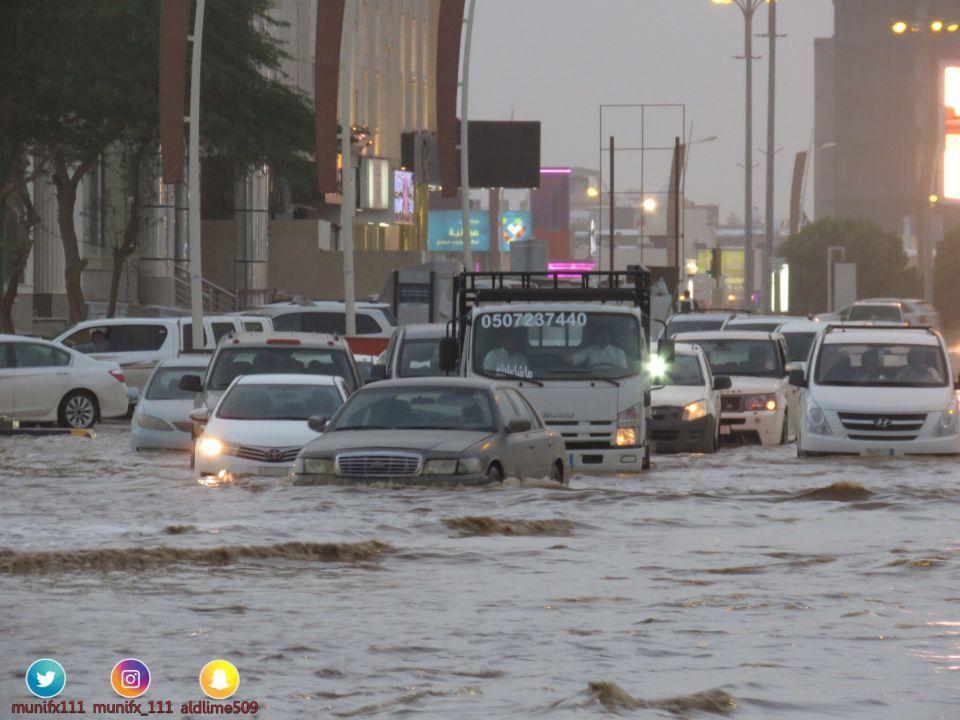 تحذيرات من أمطار وبَرَد في ٥ محافظات سعودية