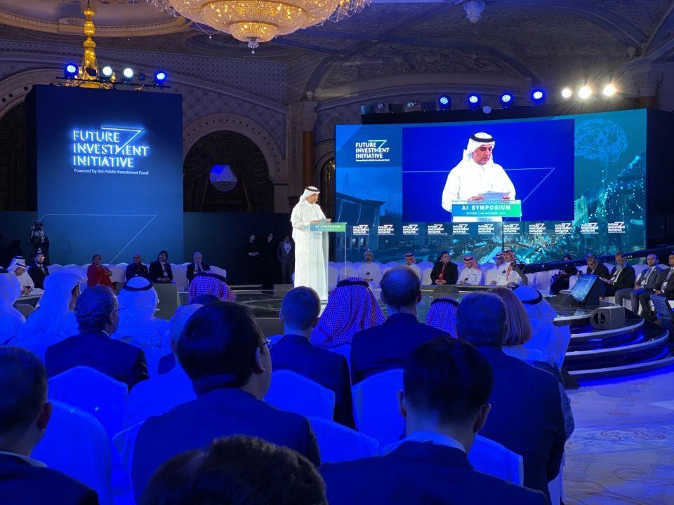 السعودية تستضيف القمة العالمية للذكاء الاصطناعي نهاية مارس 2020