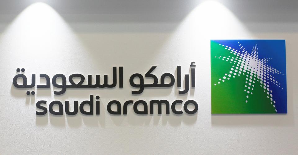 شركة أرامكو تعلن نيتها الإدراج في البورصة السعودية