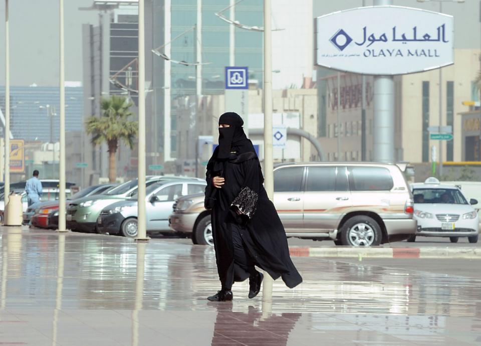 ما هي مخالفات الذوق العام في السعودية وكم هي قيمتها؟