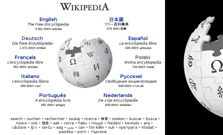 بوتين يدعو إلى إيجاد بديل للنسخة الروسية من موسوعة ويكيبيديا