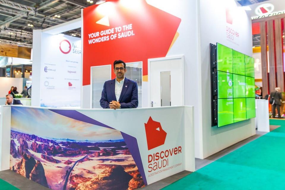 مجموعة سيرا تطلق شركة اكتشف السعودية لتعزيز أعداد السياح القادمين للمملكة