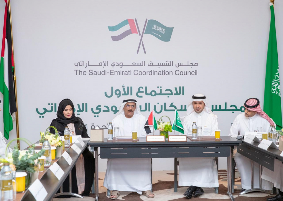 مجلس الإسكان السعودي الإماراتي يعقد جلسته الأولى في دبي