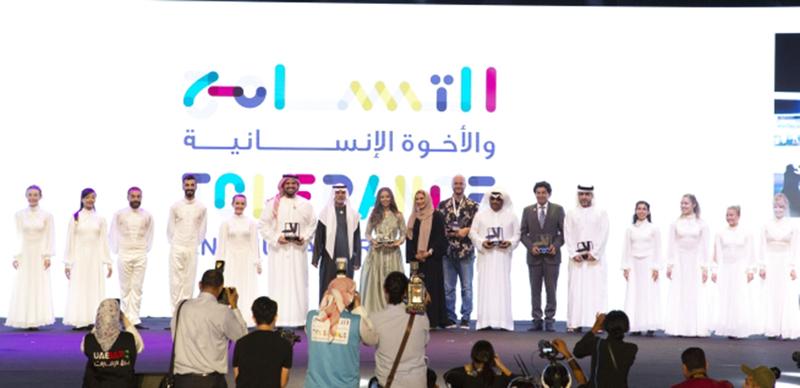 افتتاح المهرجان الوطني للتسامح والأخوّة الإنسانية في أبوظبي