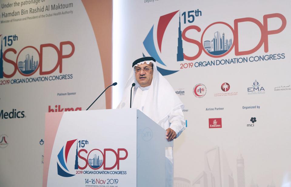 هيئة صحة دبي تتجه لتأسيس مركز عالمي لزراعة الأعضاء