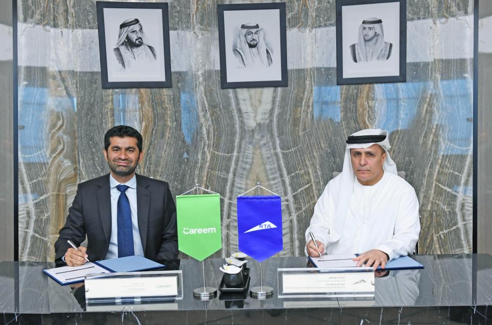 طرق دبي توقع مع كريم عقد تشغيل 3500 درّاجة في 350 محطة