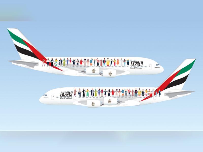 طيران الإمارات تجمع أكبر عدد من الجنسيات في رحلة جوية احتفالا بعام التسامح