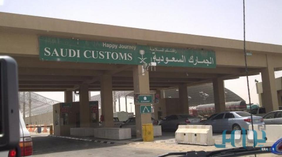 طعن مفتش جمارك سعودي خلال تفتيش سيارة مهرب