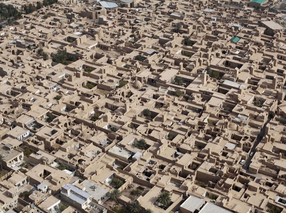 برنامج سكني السعودي: 3028 أرضاً مجانية في 4 مناطق