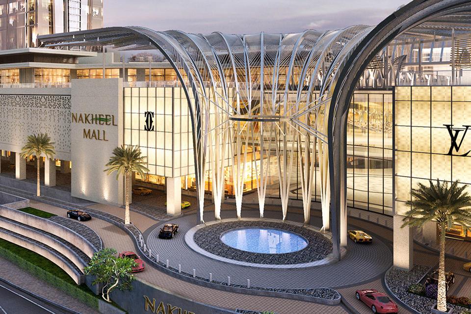 الكشف عن موعد افتتاح وجهة التسوق والترفيه الجديدة بدبي «نخيل مول»