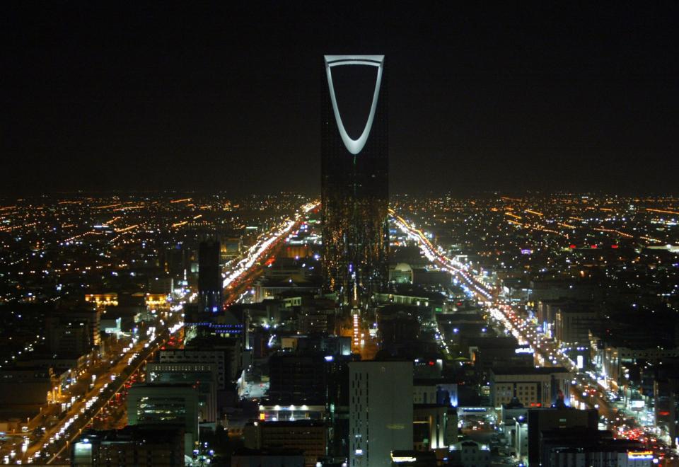 هولندا تبيع ما تبقى من حصتها في البنك السعودي البريطاني