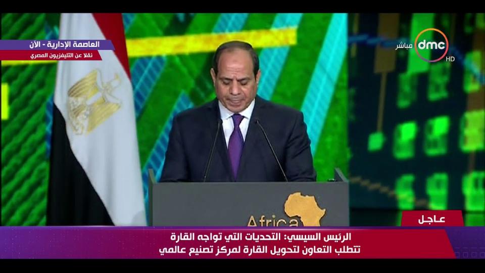 فيديو: الرئيس المصري يعرض على أوبر فكرة مبتدعة