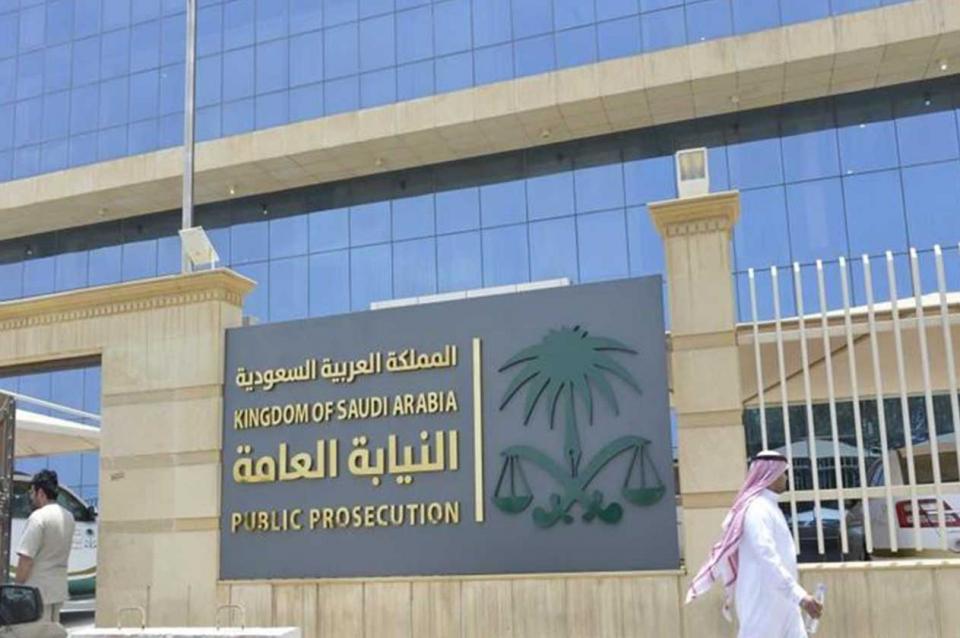 النيابة العامة السعودية بلا ورق