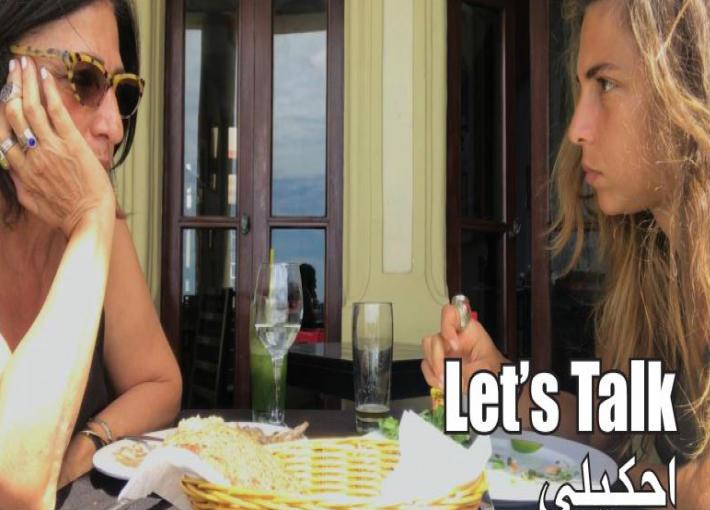 احكيلي.. فيلم وثائقي يقدم قصص نساء إحدى أشهر العائلات السينمائية بمصر