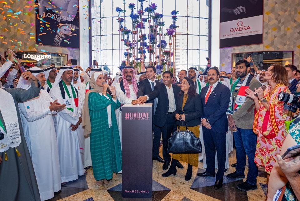 عروض من نخيل مول احتفاء باليوم الوطني لدولة الإمارات العربية المتحدة
