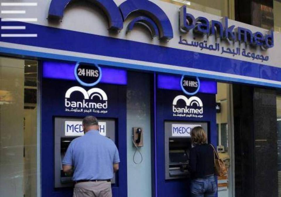 بنك لبناني يواجه دعوى تطالب بمليار دولار