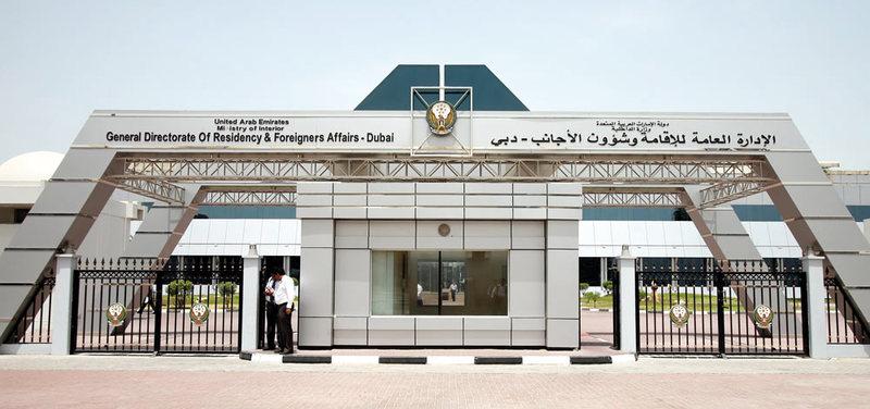 إقامة دبي: مواعيد العمل في يوم الشهيد و اليوم الوطني لدولة الإمارات العربية المتحدة