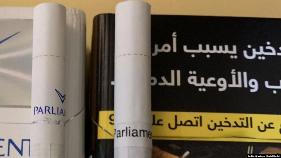 ما قصة الدخان الجديد مغشوش في السعودية؟