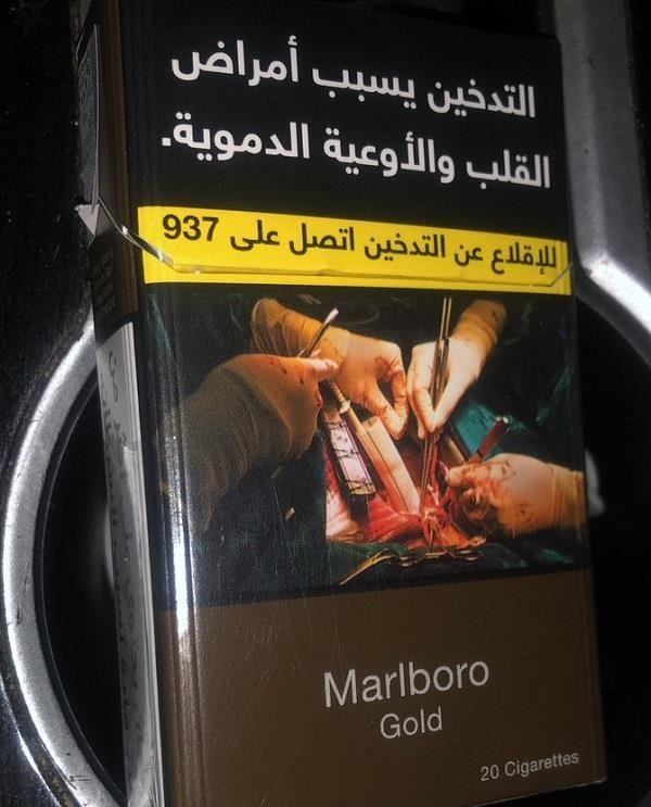 فيديو: تصاعد حرب الدخان الجديد في السعودية