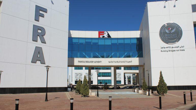 مصر: شركة سياف تصدر أول صكوك للشركات بـ50 مليون دولار