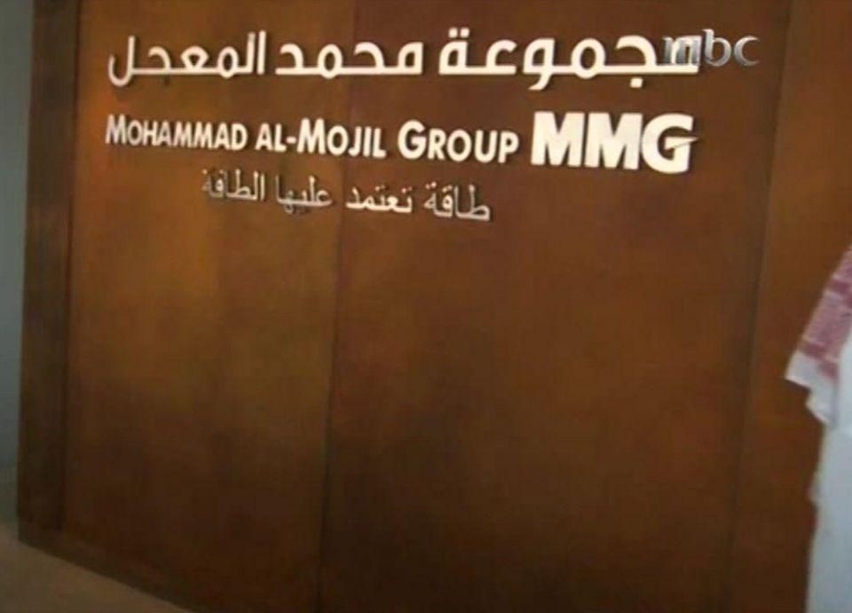 تقييد دعوى جماعية ضد الأشخاص المسؤولين عن المخالفات المرتكبة بمجموعة محمد المعجل السعودية