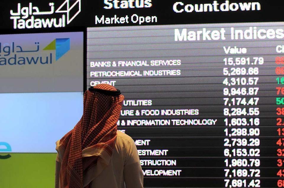 مؤشر الأسهم السعودية ينخفض إلى 7982.95 نقطة