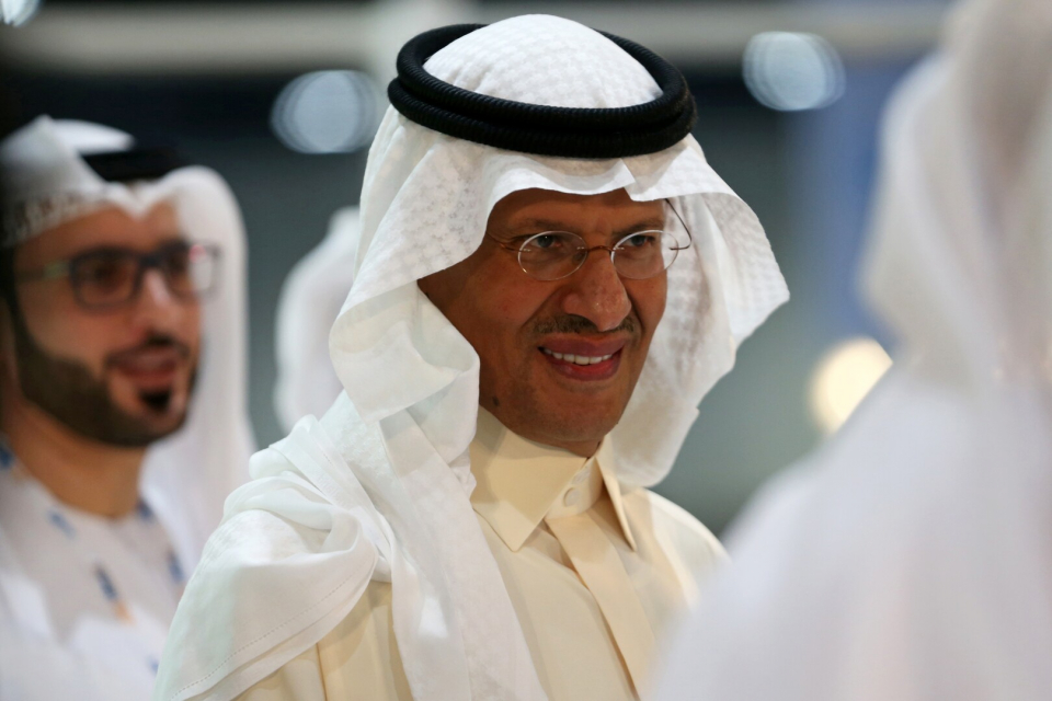 السعودية بصدد تصدير الغاز قريبا