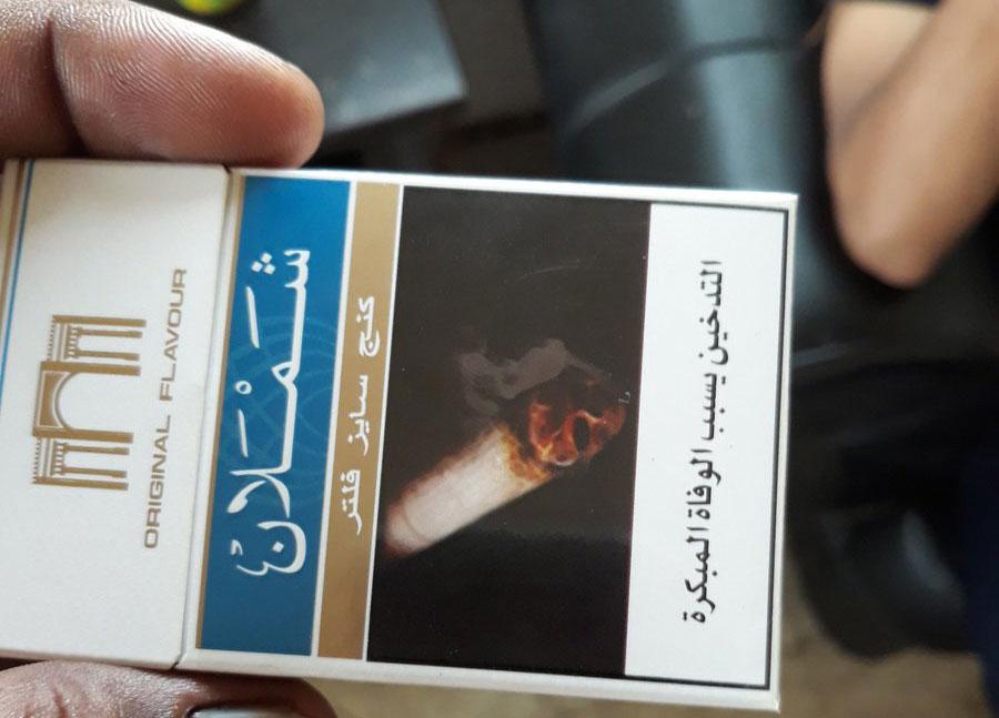 صحيفة: سجائر حوثية تباع في السعودية بسبب الدخان المغشوش
