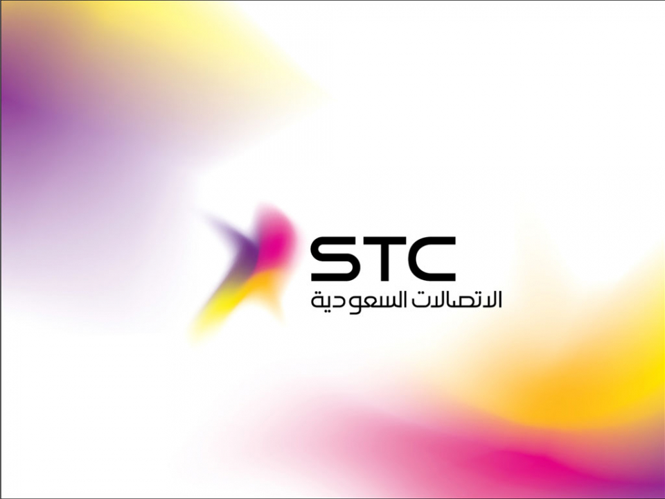 الاتصالات السعودية تمدد صرف بدل غلاء المعيشة لموظفيها