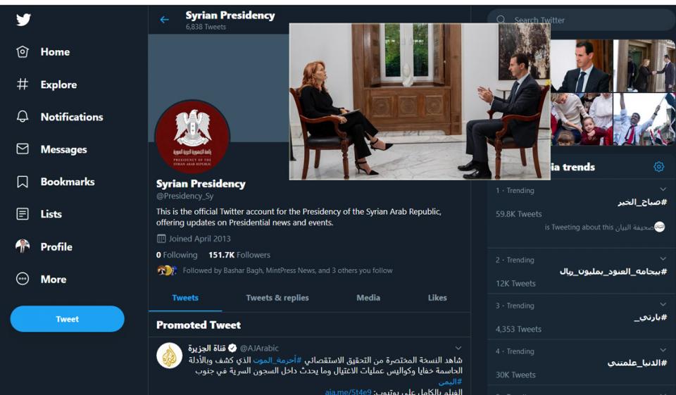 تويتر يعيد فتح حساب الرئاسة السورية بعد إغلاقه أمس