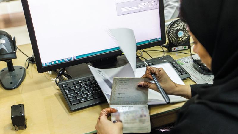 إطلاق الموقع الإلكتروني لتقديم طلب الإقامة الذهبية الدائمة في الإمارات