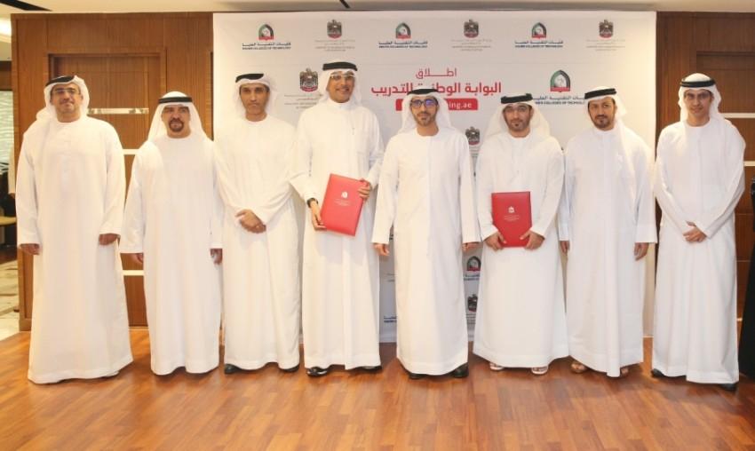 الإمارات: تأهيل 18 ألف مواطن لوظائف في قطاعات مستهدفة