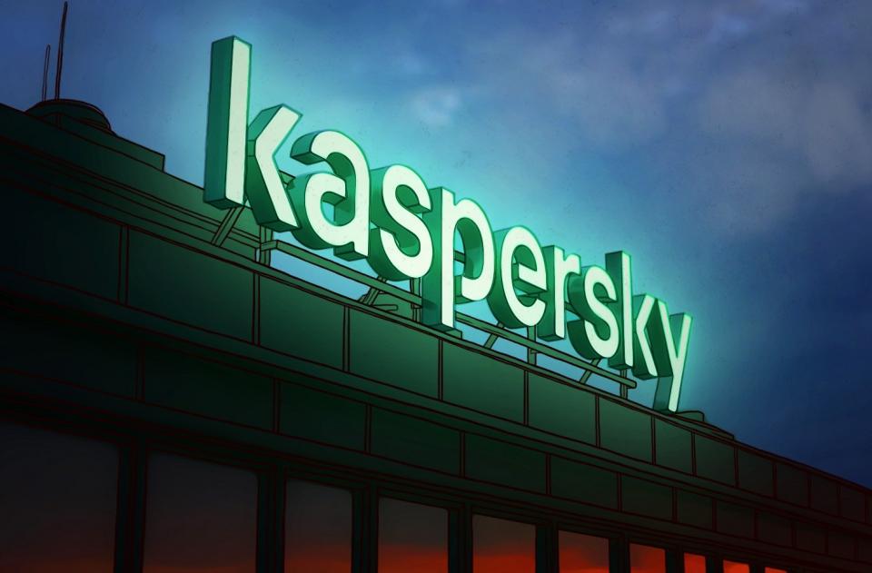 كاسبرسكي تكشف عن ثغرة في ويندوز يستغلها مجرمون لشن هجمات بلا انتظار