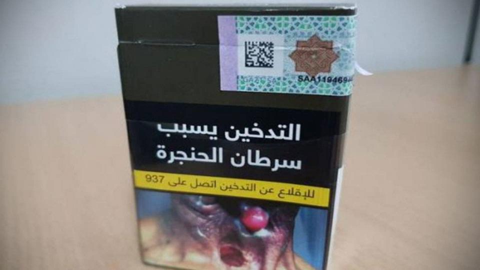 المدخنون في السعودية يترقبون نتائج الإفصاح عن مكونات السجائر بحلتها الجديدة