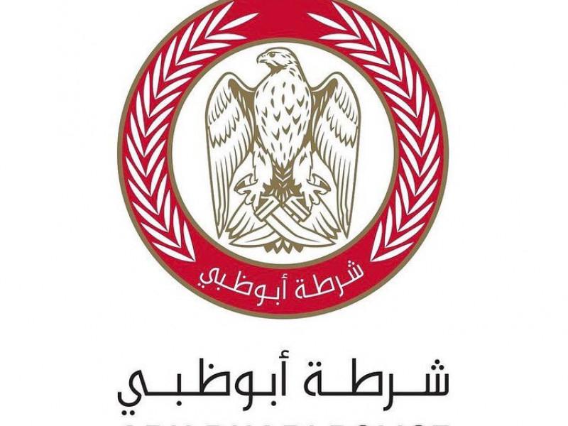 أبو ظبي: تخفض المخالفات المرورية 50%