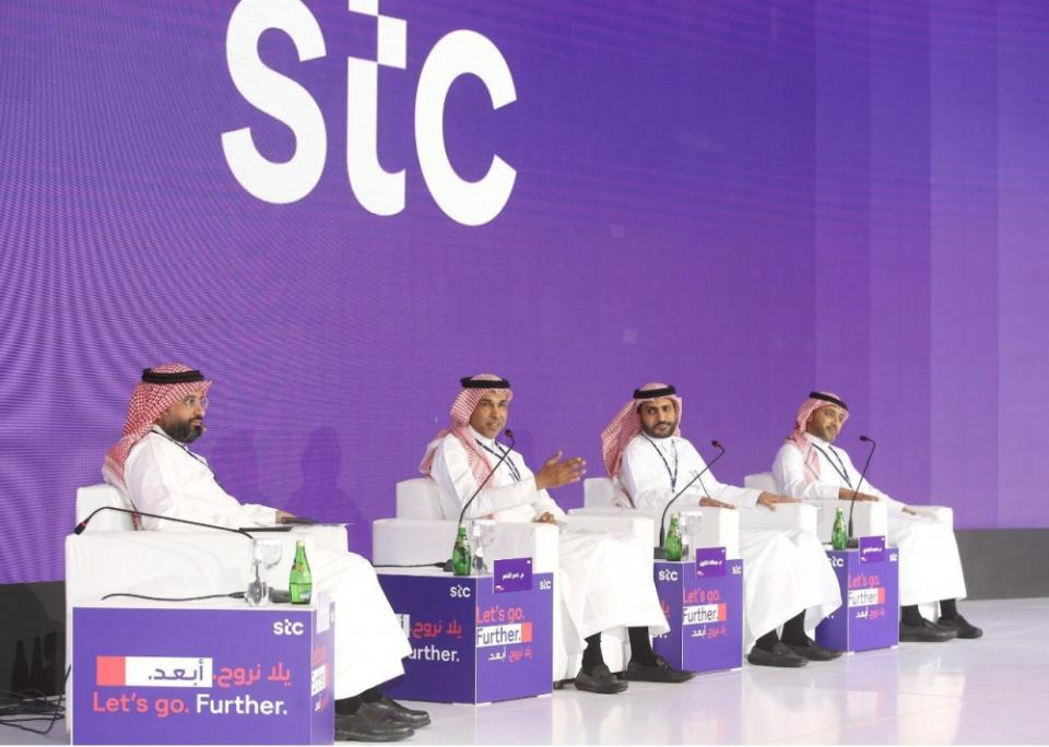 الاتصالات السعودية تؤكد ملكيتها لشعار stc