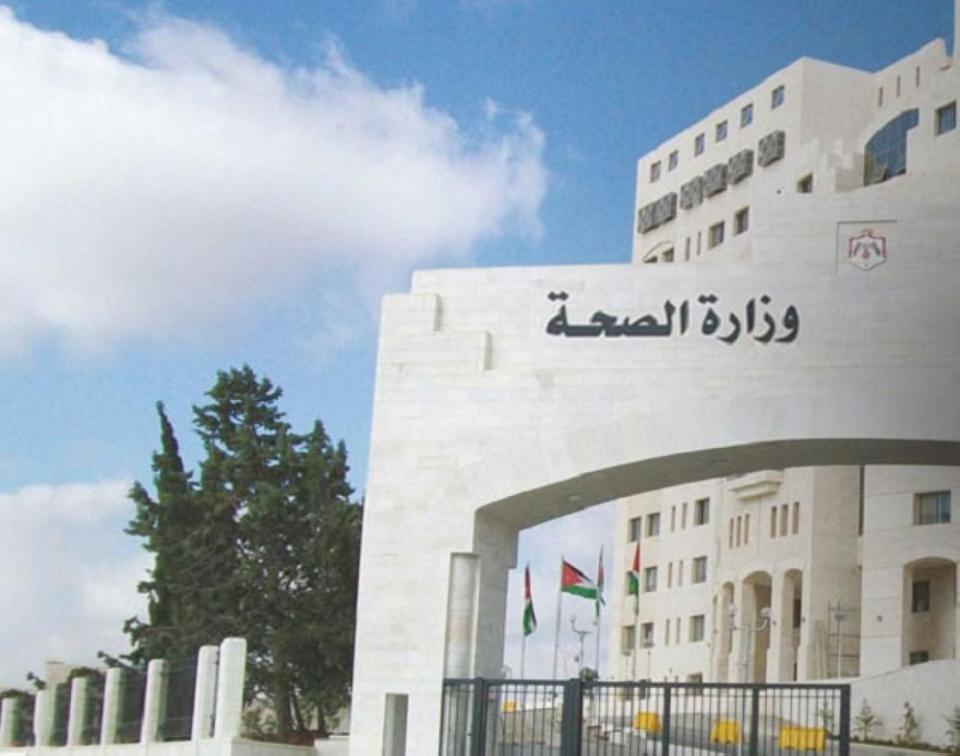 فيديو: وزير الصحة الأردني يدعو مواطنيه للتوقف عن التقبيل منعاً من انتشار الأنفلونزا