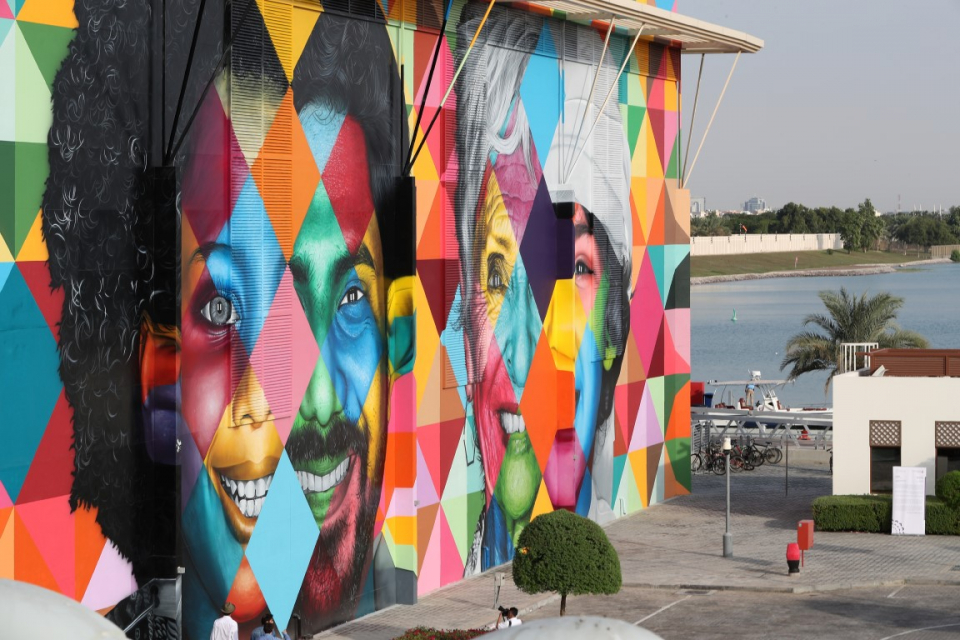 لأجل أبوظبي.. الكشف عن جدارية مستوحاة من عام التسامح