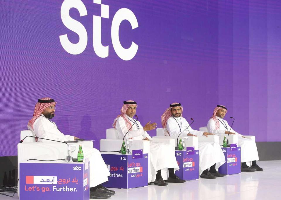 عروض مجانية مع إطلاق stc  سمتها التجارية الموحدة في السعودية والكويت والبحرين