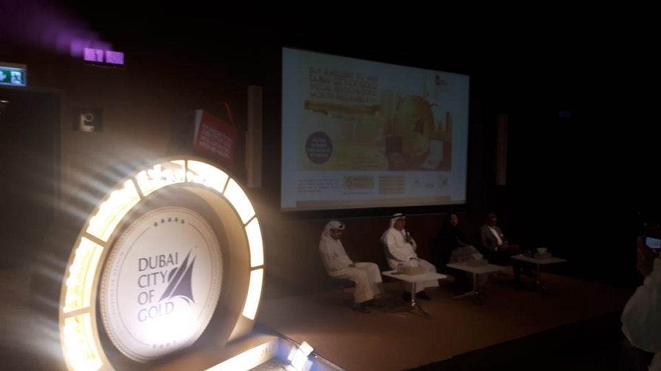 إطلاق عملة تحمل اسم «دبي مدينة الذهب» ستكون من نصيب 200 فائز