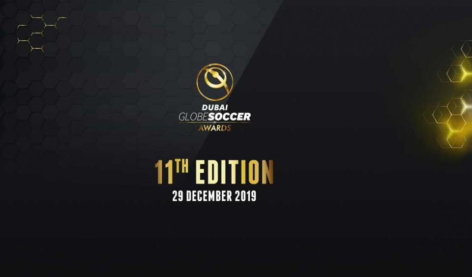 حفل جوائز دبي جلوب سوكر يجمع نجوم كرة القدم